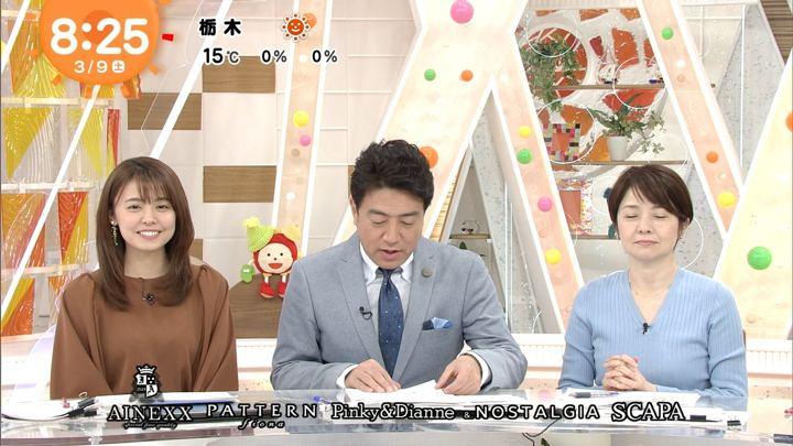 2019年03月09日宮澤智の画像12枚目
