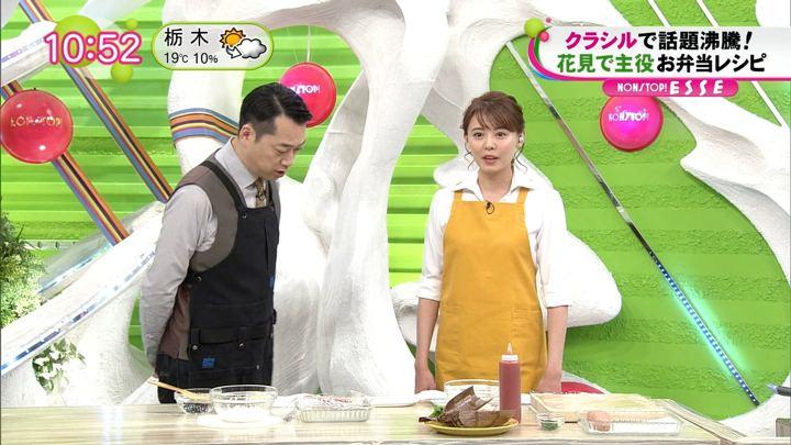 2019年03月27日宮澤智の画像03枚目