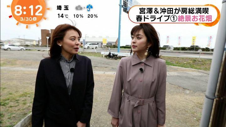 2019年03月30日宮澤智の画像27枚目
