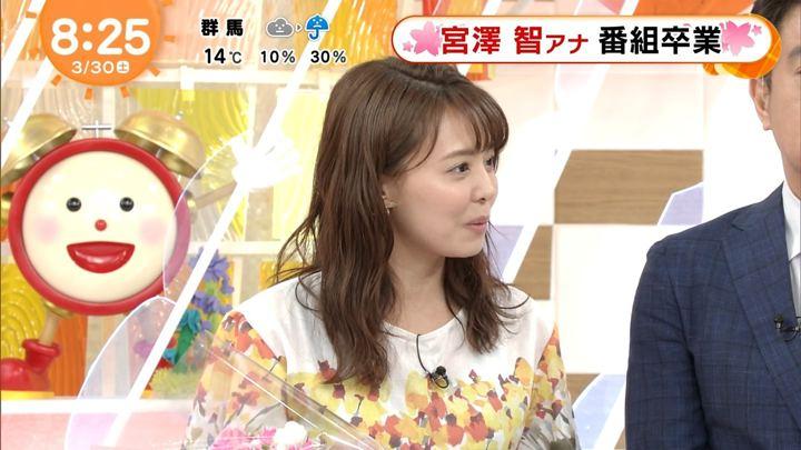 2019年03月30日宮澤智の画像46枚目