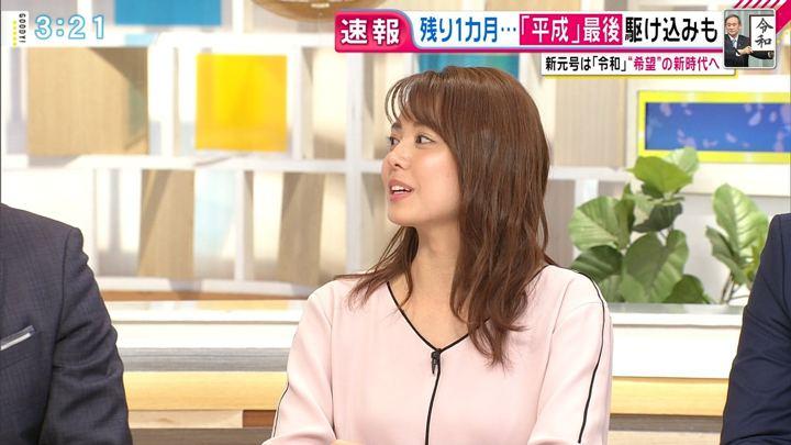 2019年04月01日宮澤智の画像10枚目