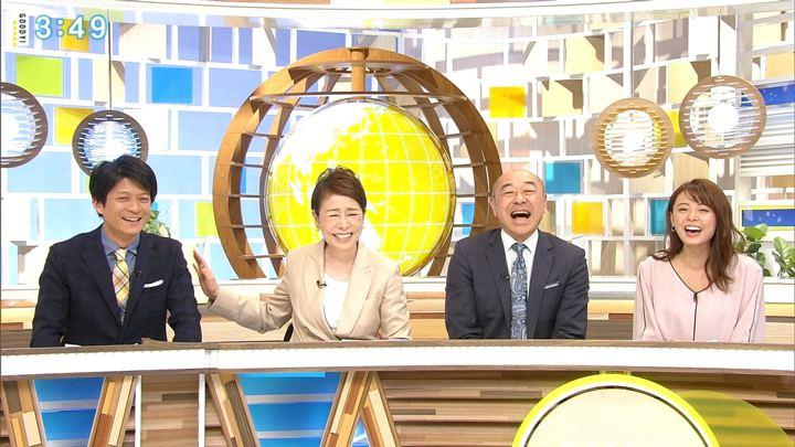 2019年04月01日宮澤智の画像15枚目