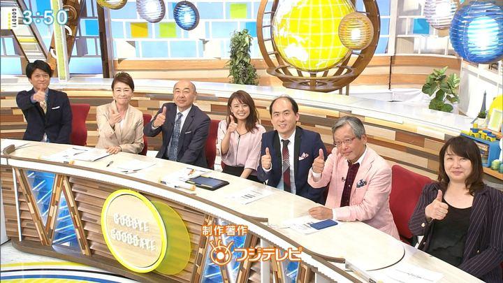 2019年04月01日宮澤智の画像16枚目