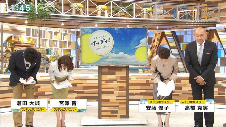 2019年04月03日宮澤智の画像02枚目
