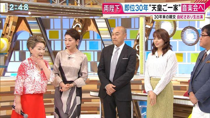 2019年04月03日宮澤智の画像07枚目