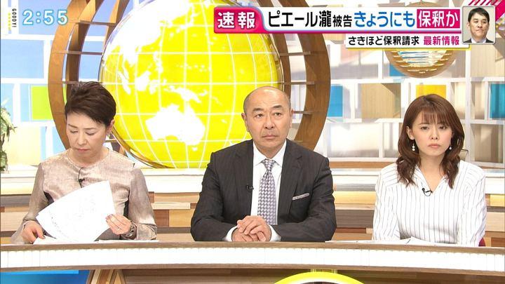2019年04月03日宮澤智の画像09枚目