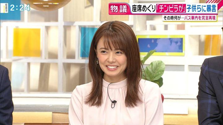 2019年04月05日宮澤智の画像04枚目