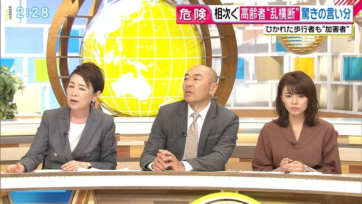2019年04月08日宮澤智の画像04枚目