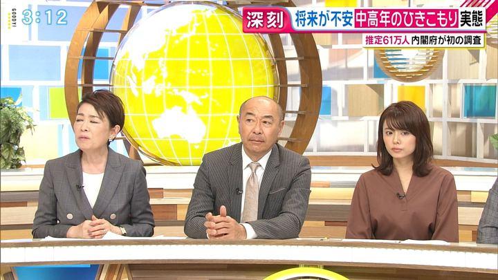2019年04月08日宮澤智の画像07枚目
