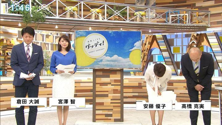 2019年04月09日宮澤智の画像02枚目