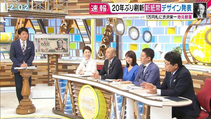 2019年04月09日宮澤智の画像03枚目