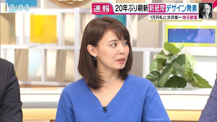 2019年04月09日宮澤智の画像05枚目