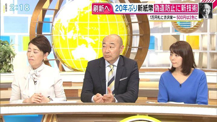 2019年04月09日宮澤智の画像08枚目