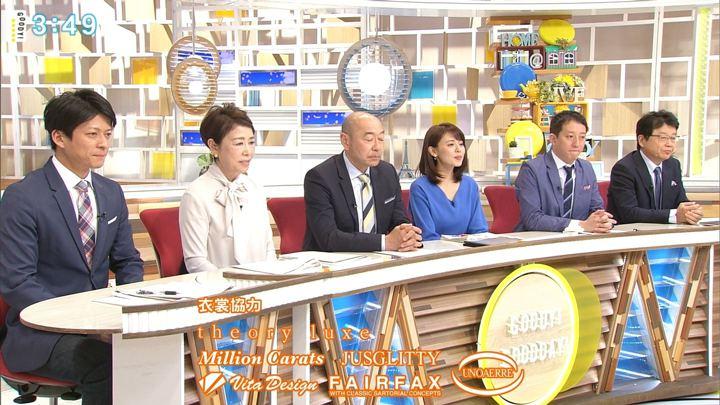 2019年04月09日宮澤智の画像11枚目