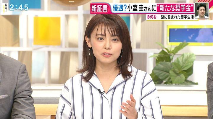 2019年04月10日宮澤智の画像04枚目