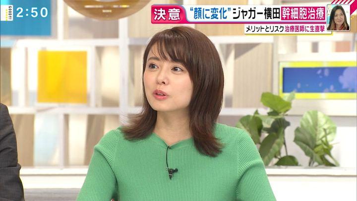 2019年04月11日宮澤智の画像05枚目