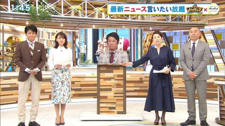 2019年04月17日宮澤智の画像01枚目