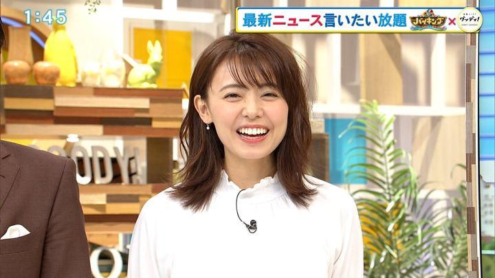 2019年04月17日宮澤智の画像03枚目