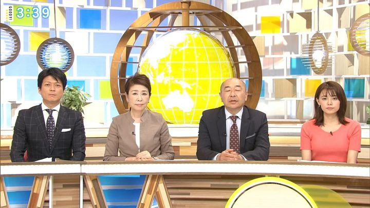 2019年04月22日宮澤智の画像09枚目