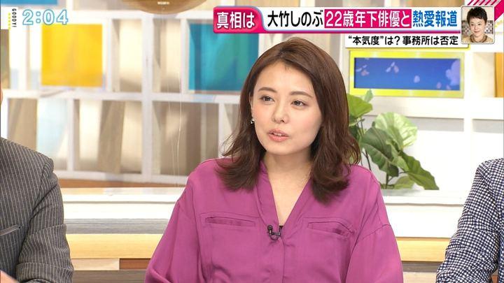 2019年04月23日宮澤智の画像06枚目