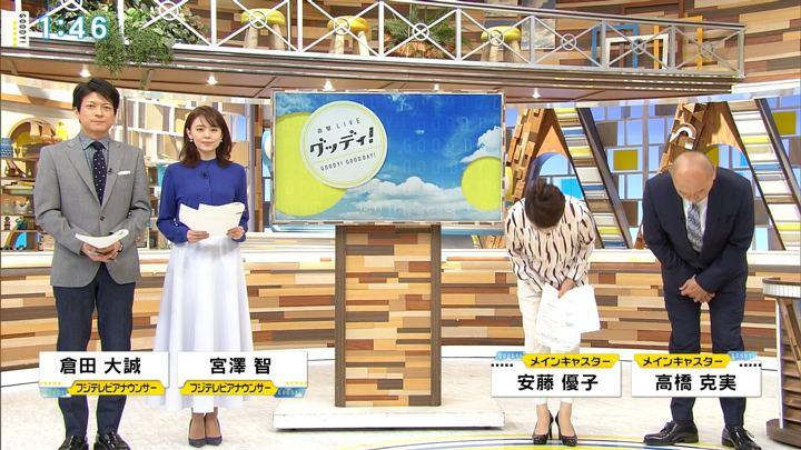 2019年04月26日宮澤智の画像01枚目