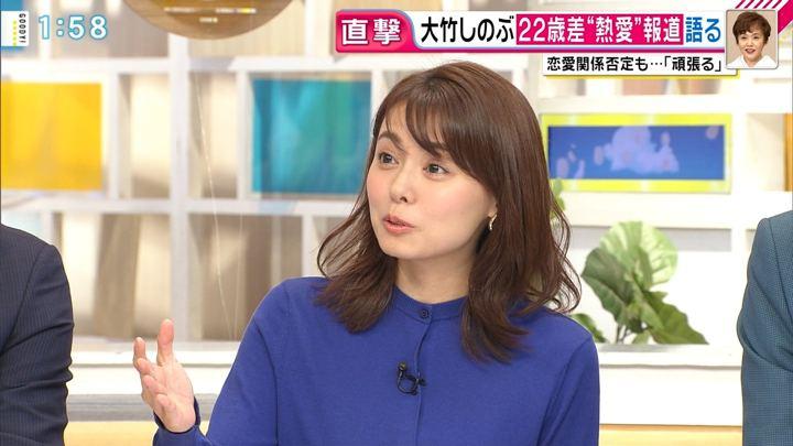 2019年04月26日宮澤智の画像03枚目