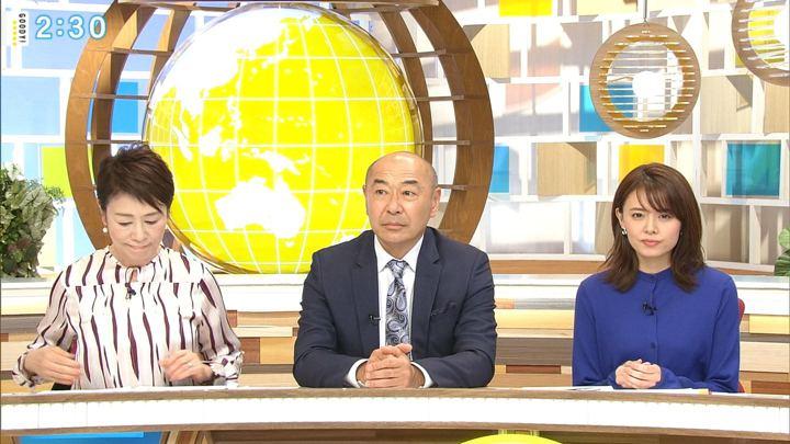 2019年04月26日宮澤智の画像06枚目