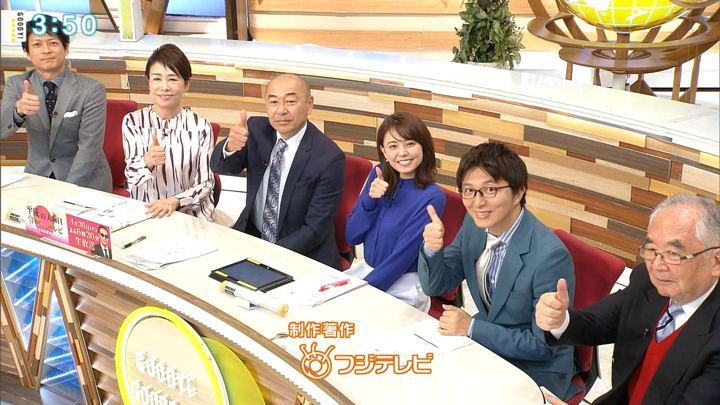2019年04月26日宮澤智の画像12枚目