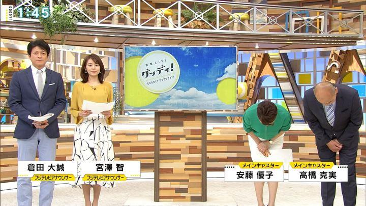 2019年04月29日宮澤智の画像01枚目
