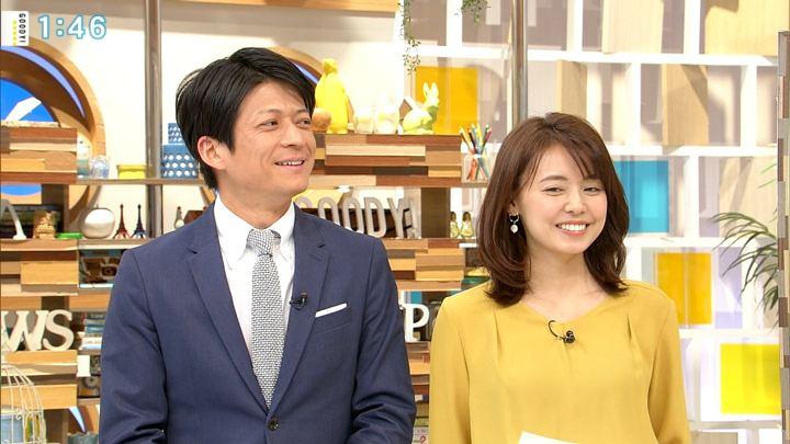 2019年04月29日宮澤智の画像03枚目