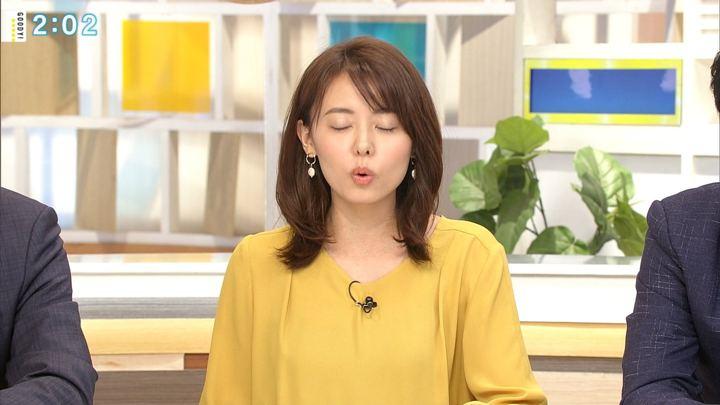 2019年04月29日宮澤智の画像08枚目