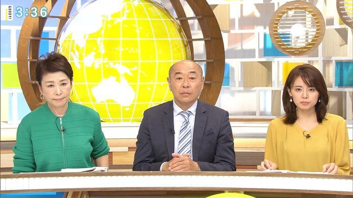 2019年04月29日宮澤智の画像10枚目