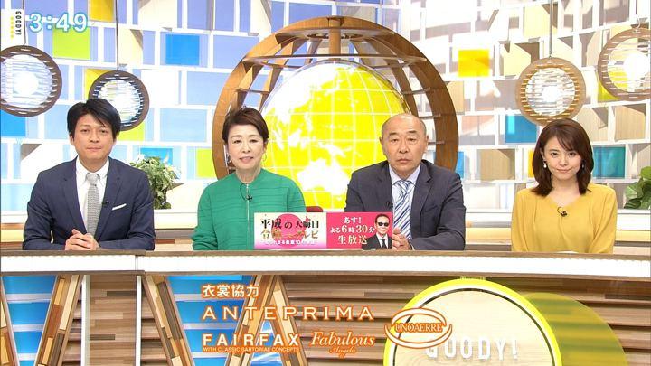 2019年04月29日宮澤智の画像12枚目