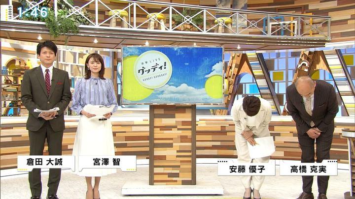 2019年04月30日宮澤智の画像01枚目