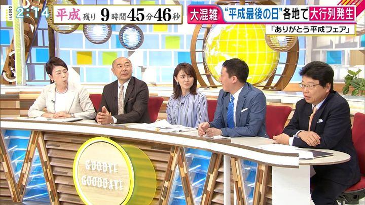 2019年04月30日宮澤智の画像02枚目