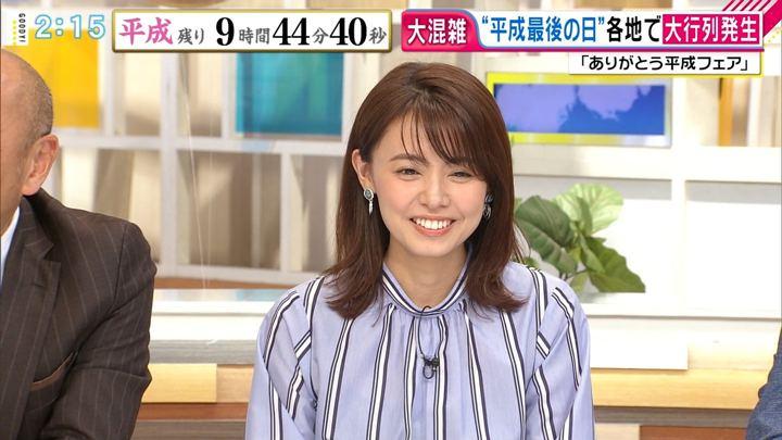 2019年04月30日宮澤智の画像04枚目