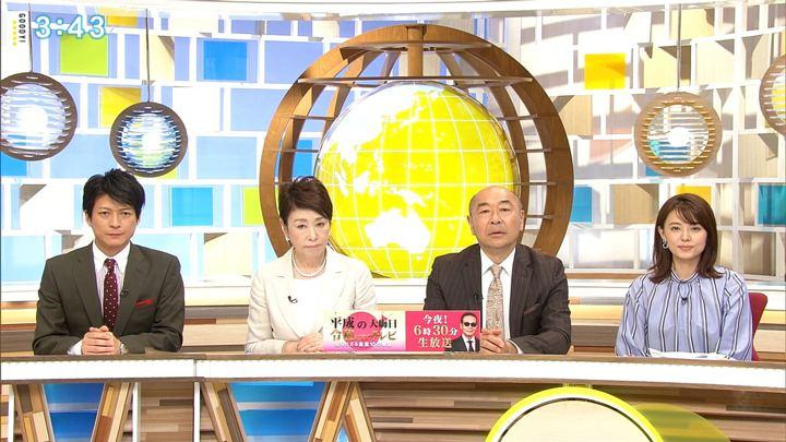 2019年04月30日宮澤智の画像11枚目