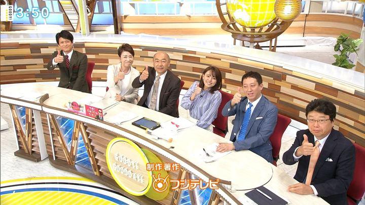 2019年04月30日宮澤智の画像14枚目