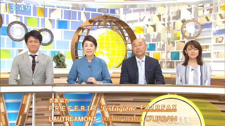 2019年05月02日宮澤智の画像08枚目