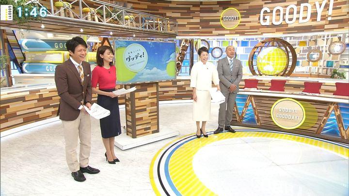 2019年05月03日宮澤智の画像03枚目