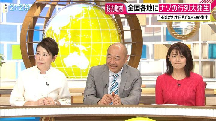 2019年05月03日宮澤智の画像06枚目