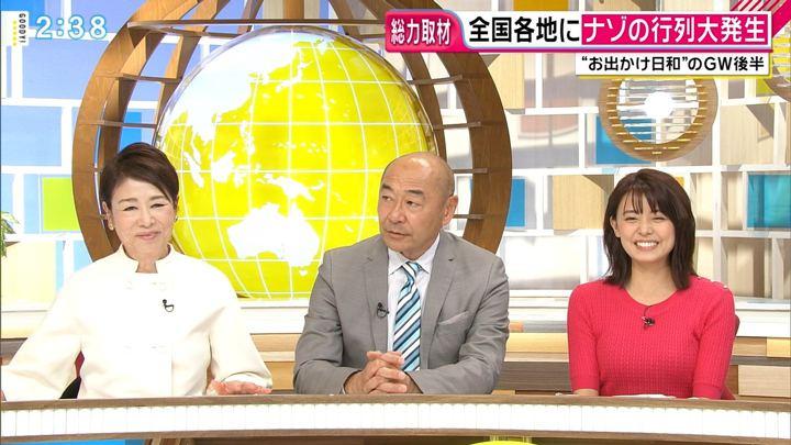 2019年05月03日宮澤智の画像07枚目