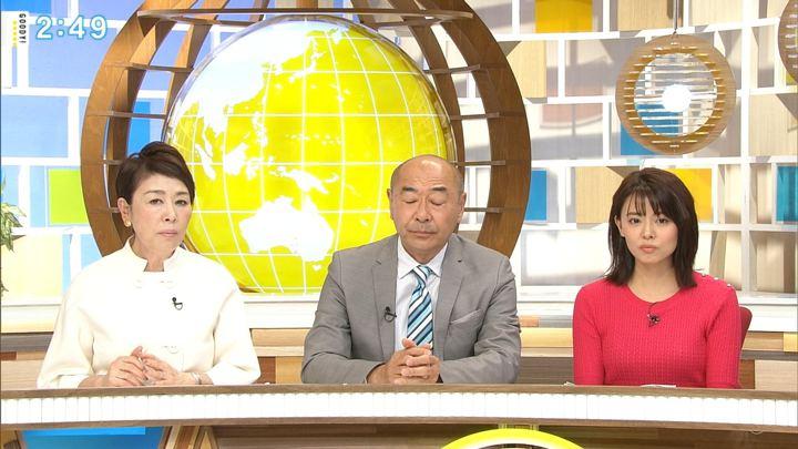 2019年05月03日宮澤智の画像08枚目