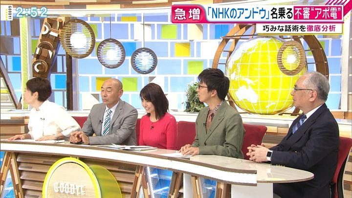 2019年05月03日宮澤智の画像09枚目
