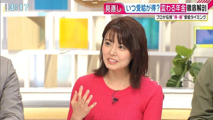 2019年05月03日宮澤智の画像11枚目