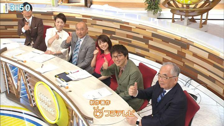 2019年05月03日宮澤智の画像16枚目