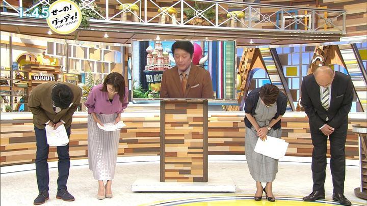2019年05月08日宮澤智の画像02枚目