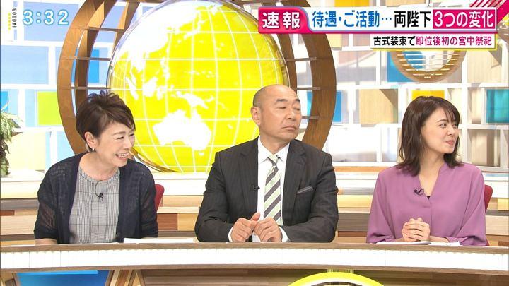 2019年05月08日宮澤智の画像07枚目