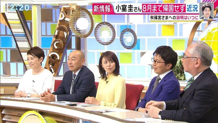 2019年05月10日宮澤智の画像03枚目