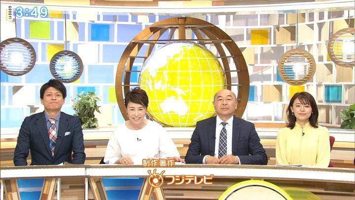2019年05月10日宮澤智の画像11枚目